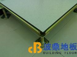 供应铜川防静电地板:全钢永久性PVC抗静电地板029-82052782