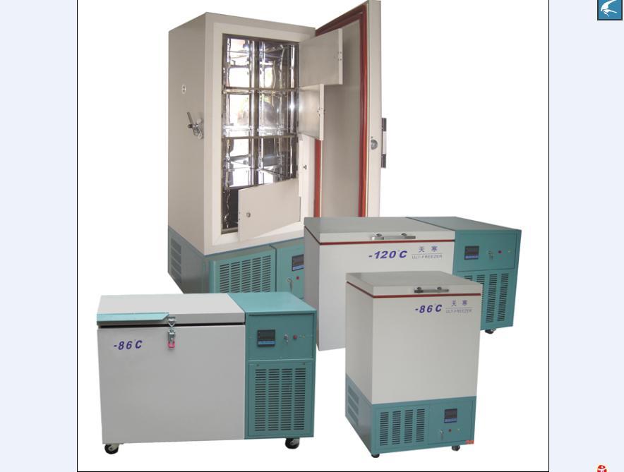 超低温冰箱-86度℃,医用低温保存箱,超低温试验箱,实验室冰箱
