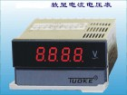 沈阳数显电流表电压表