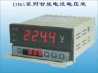 沈阳智能电流电压表