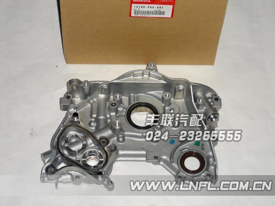雅阁机油泵/时规挡板/时规涨紧器/机油泵齿轮