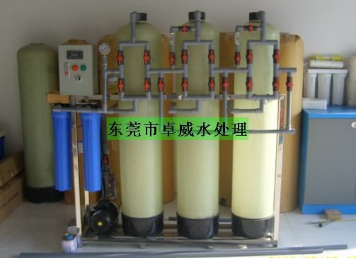 深圳软化水设备,东莞离子交换设备,广州砂碳过滤器