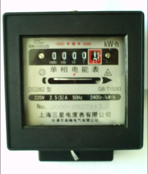 DD282单相电能表