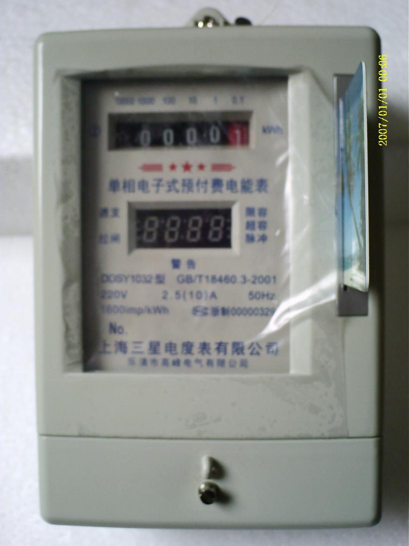 一、适应范围 DDSY1032电子式单相预付费电能表采用微电子技术计量电能,符合GB/T17215.321-2008和GB/T18460-2001标准的电表,采用全屏蔽、全密封结构,用先进的单片机处理系统进行数据的采集、处理和保存,具有良好的抗电磁干扰、低自耗节电、高精度不需校表、防窃电、高过载、长寿命的特点。 主要特点:应用计算机管理,先购电后用电;在额定电流范围内能限制大使用功率(由供电部门限定);一表一卡,专卡专用,失卡不失电,补卡再用;电卡能双向传递数据;能自动断电告警用户购电;电量为零时,自动拉