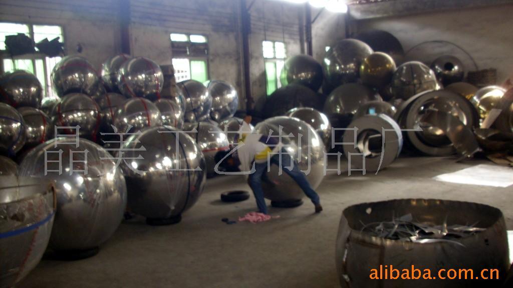 深圳晶美不锈钢球/不锈钢空心球/冲孔空心钢球/半圆钢球/304不锈钢球