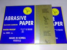 韩国鹰砂纸