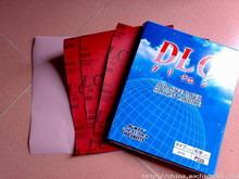 日本DLC干砂纸