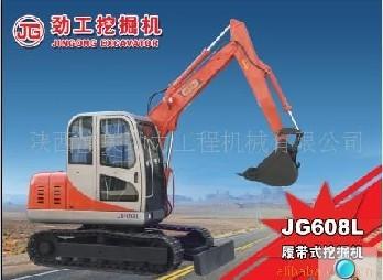 履带360度小型挖掘机13805920225