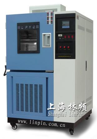 上海高低温试验机 行业领先