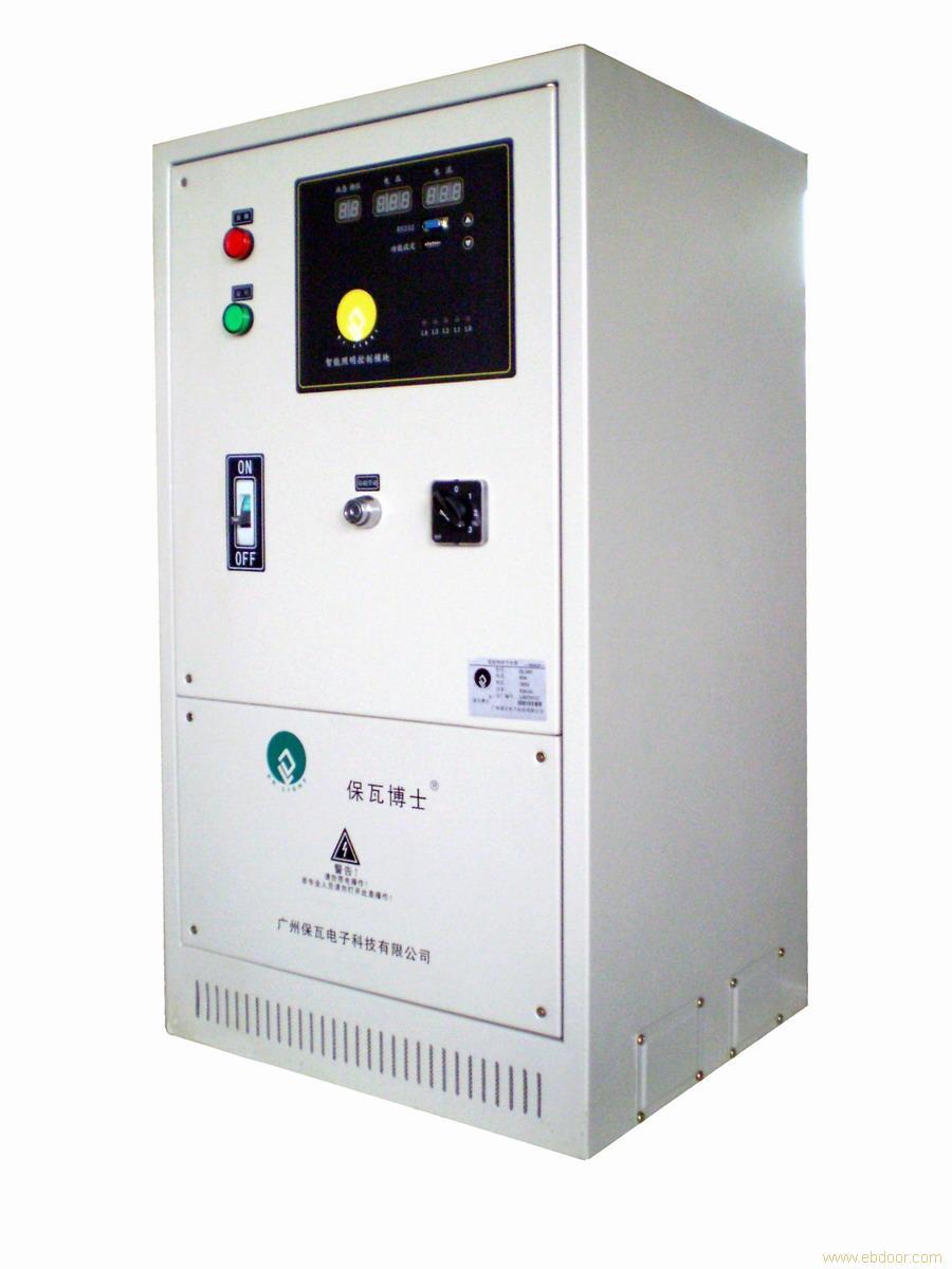 SLC系列智能节能照明控制器