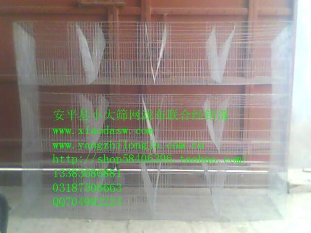 鸡鸽兔笼水槽食槽饮水器托粪板各种养殖设备养殖笼具