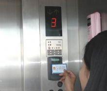 IC刷卡电梯 电梯IC刷卡系统 电梯楼层控制系统