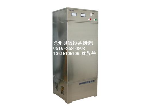臭氧发生器 中央空调 空气净化