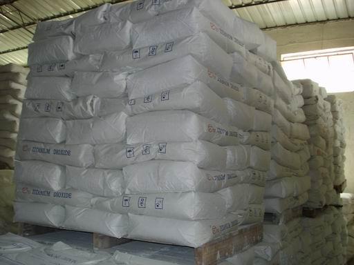 无锡市泛欧化工物资有限公司|钛白粉|荧光增白剂|pvc耐候抗冲改性剂|发泡调节剂|pvc加工改性剂