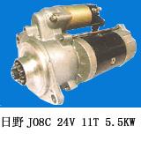 日野E13C起动机-原装进口