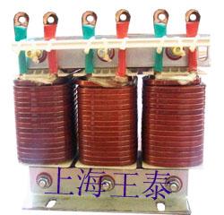 低压电容器用串联电抗器系列
