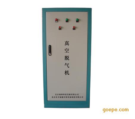 北京亿丰上达节能设备有限公司的形象照片