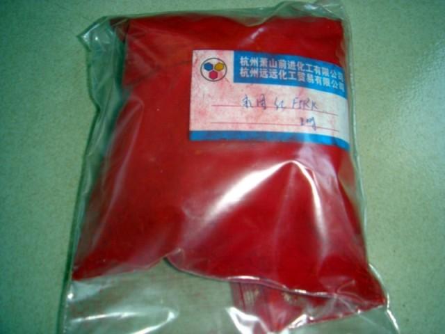 永固红F5RK (颜料红170/Pigment Red