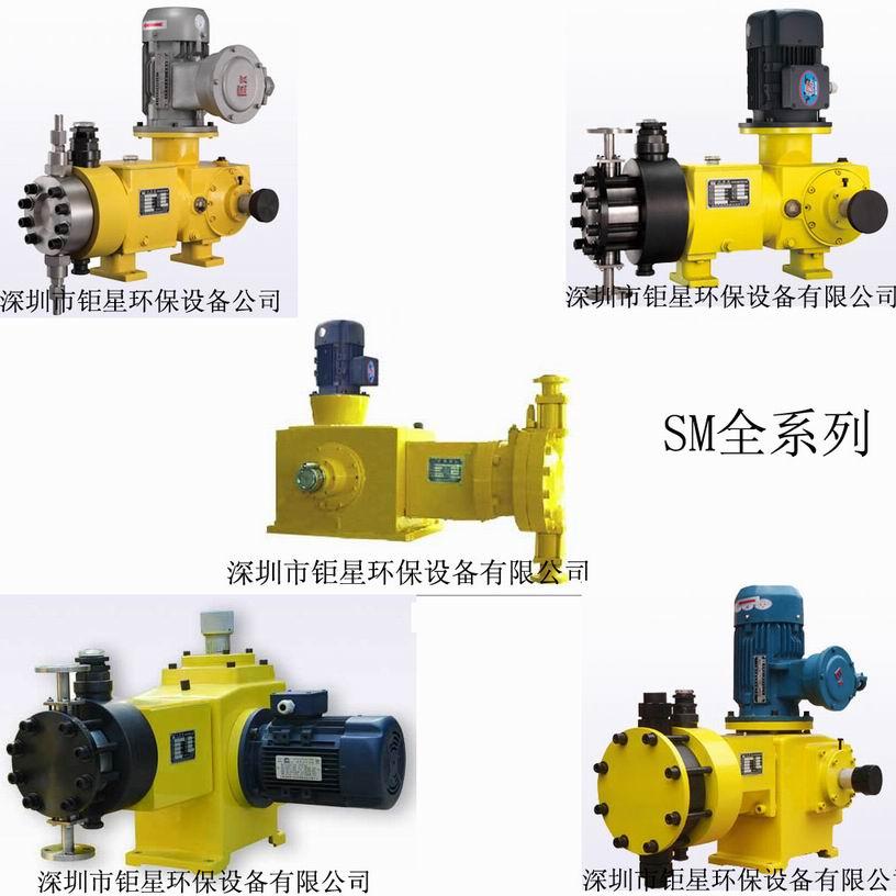 深圳计量精度最高SZ顺子液压隔膜计量泵SM型