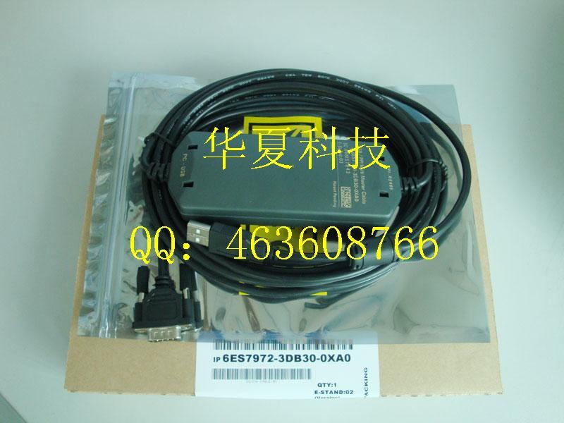 6ES7901-3DB30-OXAO西门子PLC编程电缆