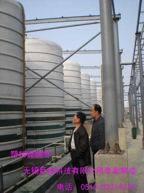 PE储罐 钢衬塑贮罐 聚乙稀储槽 立式贮槽罐 化工管道