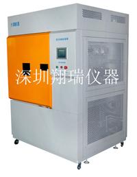 广东深圳氙灯耐候老化试验箱