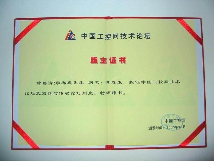 广州台达变频器维修中心:风扇EFB0912HHE
