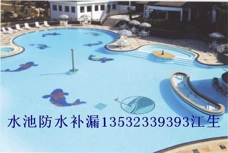 东莞水池,水塔,地下室