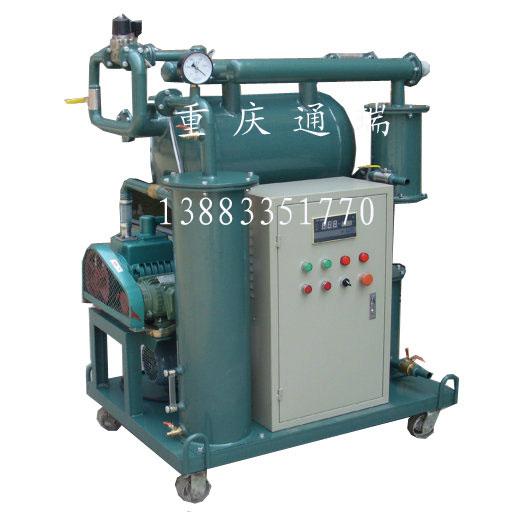ZJB系列高效真空滤油机