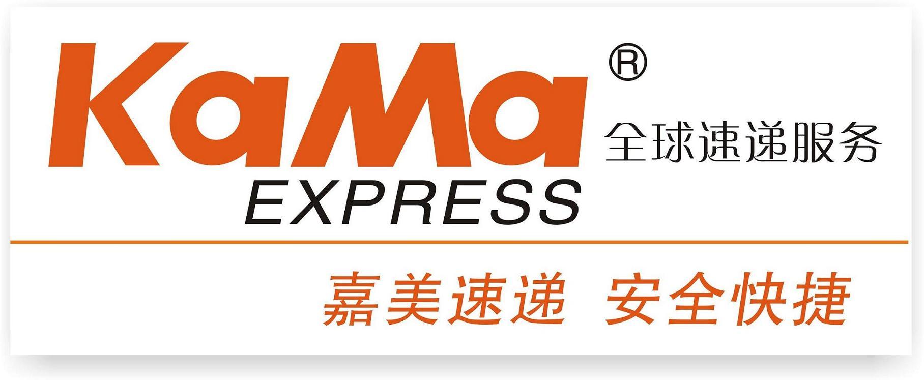 2010年03月广州嘉美国际快递有限公司推出已包含燃油附加费美国