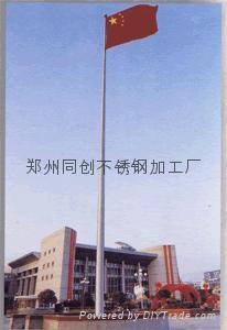 郑州旗杆 不锈钢锥形电动旗杆厂