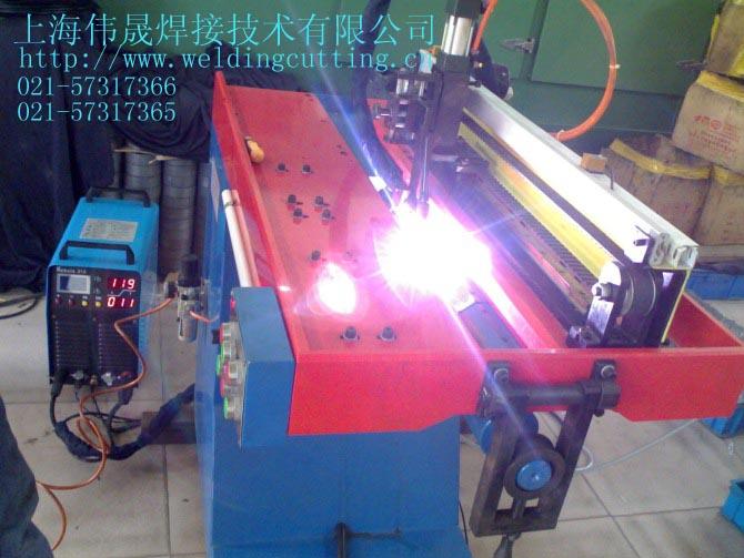 直缝自动焊接专机