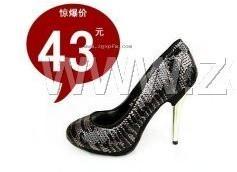 温州鞋批发|鞋批发|中国皮鞋|男鞋批发|童鞋批发|鞋网购|鞋