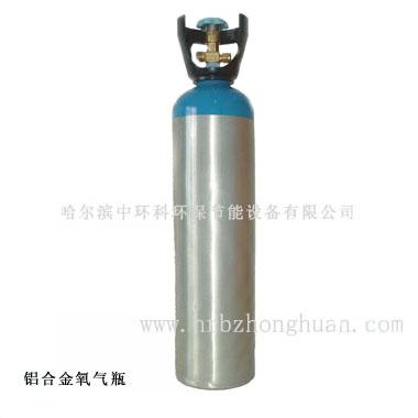 铝合金氧气瓶