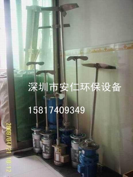 液体搅拌机,加药搅拌机,不绣钢搅拌机