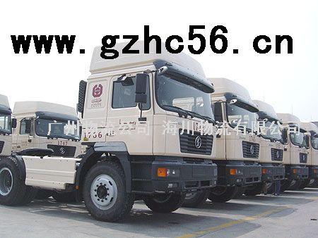 广州至杭州/宁波货运专线运输020-22340186