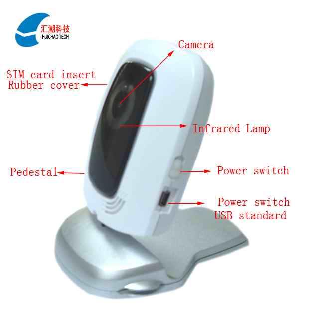 深圳3G手机视频监防盗报警系统