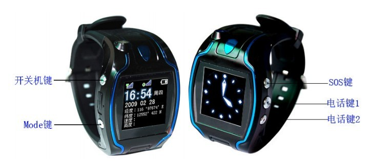 个人时尚GPS定位手表手机
