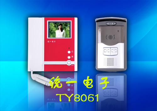 供应4寸彩色可视对讲门铃TY8061cc