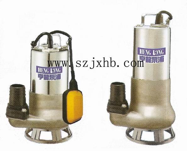 台湾亨龙W系列污水泵
