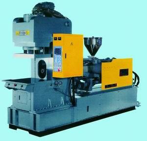 注塑机-AC系列立式注塑机