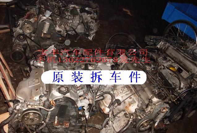本田汽车发动机价格图片