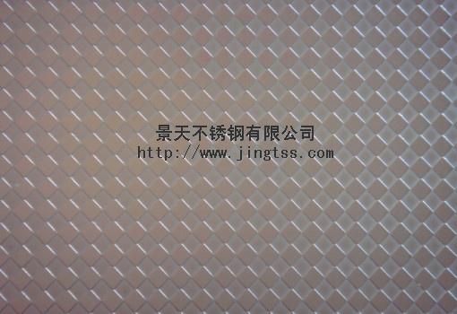 不锈钢台面压花板-菱形
