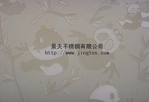 不锈钢台面压花板-熊猫