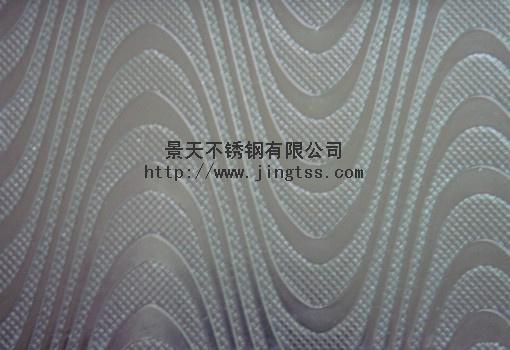 不锈钢台面压花板-水纹
