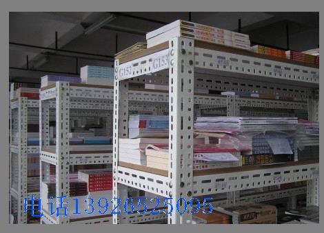 深圳角钢货架