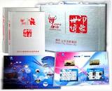 北京双仁大运文化礼品收藏品礼品