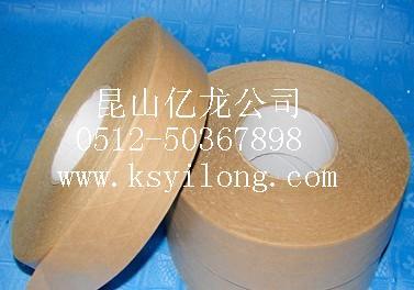 供应湿水夹筋牛皮纸/封缄胶带