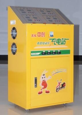 徐州中创电动车充电站