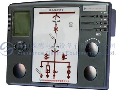 ED9600 开关柜智能操控装置[液晶显示] 西安森德029-88252662